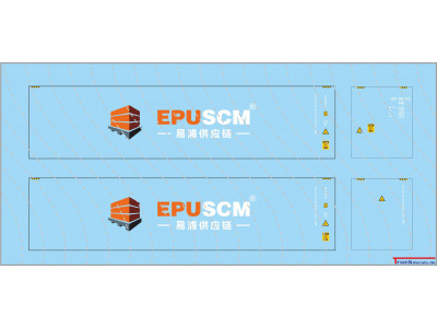 EPU 40ft  Standard Container